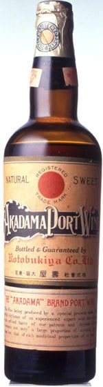 akadama port wine