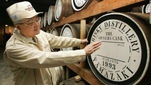 japanese whisky distillery yamazaki